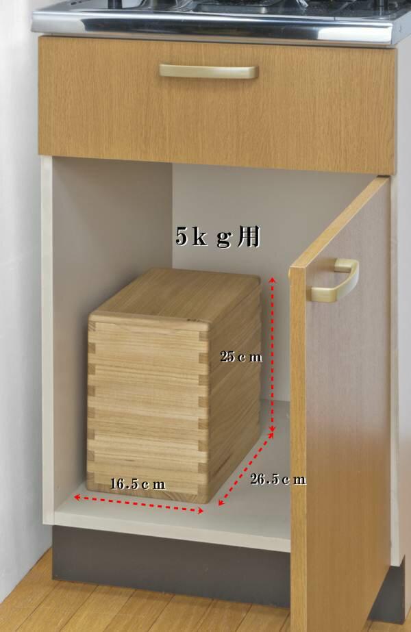 送料無料米びつ米どころ新潟加茂市の桐箪笥職人の技が息づく桐の米びつ5kgキッチン用品・食器・調理器具