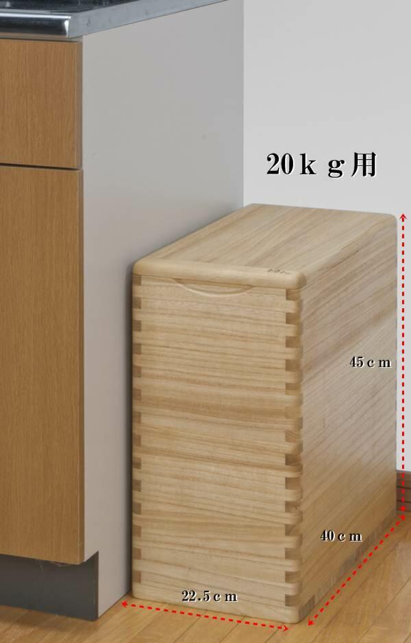 送料無料米びつ米どころ新潟加茂市の桐箪笥職人の技が息づく桐の米びつ20kgキッチン用品・食器・調理器