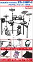 電子ドラム ローランド Roland V-Drums TD-25KV-S メガバリューセット TWIN【送料無料(離島を除く)】【0824楽天カード分割】