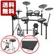 【ポイント5倍】電子ドラム ローランド Roland V-Drums TD-25KV-S 【今ならイス、ペダル、スティック & TDM-10 (ドラムマット)プレゼント!】※ハイハットスタンドは別売です。【箱ボロ特価】【送料無料(離島を除く)】