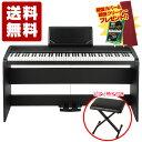 コルグ 電子ピアノ 88鍵盤 KORG B1SP BK デジタルピアノ【今ならピアノ椅子 & 鍵盤ミガッキ & 鍵盤カバー付き】【送料無料(離島を除く)】