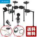 電子ドラム ALESIS アレシス Eight-Piece Electronic Drum Kit with Nitro Drum Module
