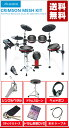 電子ドラム ALESIS アレシス Five-Piece Electronic Drum Kit with Mesh Heads
