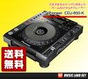 Pioneer DJ パイオニア CDJ-850-K【今なら 専用カバー プレゼント!】【送料無料】