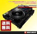 Pioneer DJ パイオニア CDJ-2000NXS2 (CDJ-2000 NEXUS2)【今なら 専用カバー プレゼント!】【送料無料】