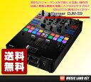 Pioneer DJ パイオニア DJM-S9【今なら 専用カバー プレゼント!】【送料無料】