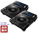 Pioneer DJ パイオニア XDJ-1000MK2 (XDJ-1000MK2 2台) Player Set【今なら 専用カバー プレゼント!】【送料無料】
