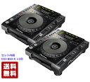 Pioneer DJ パイオニア CDJ-850-K (CDJ-850-K 2台) Player Set【今なら 専用カバー プレゼント!】【送料無料】