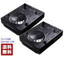 Pioneer DJ パイオニア CDJ-350 (CDJ350 2台) Player Set【送料無料】【次回2月中旬入荷予定 ご予約受付中】