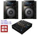 Pioneer DJ パイオニア CDJ-900NXS & DJM-750MK2 Player Mixer Set【今なら 専用カバー プレゼント!】【送料無料】