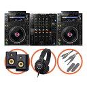 Pioneer DJ CDJ-3000 Club House Plus set