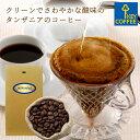 キーコーヒー キリマンジェロAA 200g (豆) × 1個