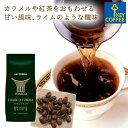 キーコーヒー トアルコ トラジャ ピーベリー 200g (豆) × 1個