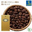 キーコーヒー 有機栽培 コロンビア 200g (豆) × 1個