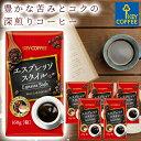 楽天KEY COFFEE通販倶楽部 楽天市場店キーコーヒー VP エスプレッソスタイル 160g (粉) × 6個