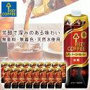 アイスコーヒー リキッドコーヒー 天然水 無糖 1L × 18本 珈琲 飲料 キーコーヒー keycoffee【セール 8/19 午前中まで】