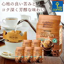 キーコーヒー ドリップオン メローブレンド 10杯分 × 6個