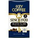 キーコーヒー LP SINCE 1920 BLEND No.100 (豆) 200g × 1個 コーヒー豆