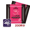 キーコーヒーCafePODオリジナルブレンドお徳用100杯分x2箱【カフェポッド60mmタイプ】