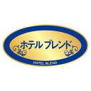 キーコーヒー ホテルブレンド 200g (豆) × 1個