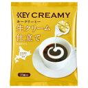 キーコーヒー クリーミー 生クリーム仕立て (4.5ml x 15個) x 1袋