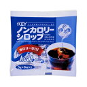 キーコーヒー ノンカロリーシロップ (5g x 8個) x 1袋
