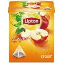 リプトン アップル ティーバッグ 12袋