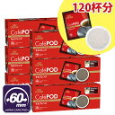 【ケースでお得】CafePOD モカブレンド 20杯分×6箱