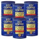 キーコーヒー 缶 スペシャルブレンド 340g(粉)×6缶 【ケース販売】