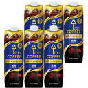 アイスコーヒー リキッドコーヒー 天然水 微糖 1L × 6本 珈琲 飲料 キーコーヒー keycoffee
