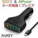 【Aukey 正規販売代理店】スマホ充電器 スマートフォン充...