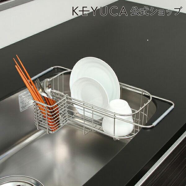 Kitchenware zambia kitchenware for Architecture firms in zambia