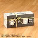 KEYUCA(ケユカ) Date Mug デザインマグカップ 2個用スリーブ[プレゼント用 パッケー...