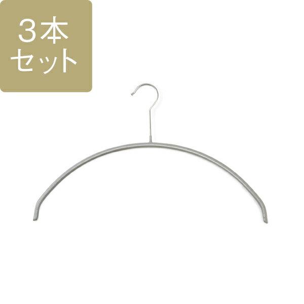 KEYUCA (ケユカ) Yote S cNM 滑らないハンガー
