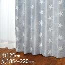 KEYUCA ケユカ カーテン ドレープ グレー 形状記憶 遮光2級 ウォッシャブル 巾125×丈185〜220cm TDOS8080