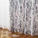 KEYUCA(ケユカ) カーテン ドレープ ネイビー 形状記憶 ウォッシャブル 巾100×丈145〜180cm TDOS5205