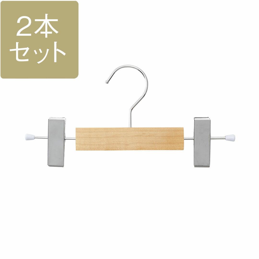 KEYUCA(ケユカ) Yote S PNハンガー パンツ・スカート用