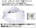 LORVEL LORLAR メンズ 半袖 シャツ レギュラー カラー 白シャツ カッターシャツ ビジネス 冠婚葬祭