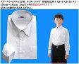 L.LORLAR スクールシャツ 男子 長袖 学生 白 シャツ  カッターシャツ 学生服 白シャツ