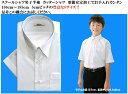 L.LORLAR スクールシャツ 男子 半袖 学生 シャツ 白 カッターシャツ 学生服 白シャツ