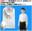 送料無料 白2枚セット スクールシャツ 男子 長袖 学生 シャツ  カッターシャツ 学生服 白シャツ