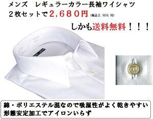 レギュラー カッターシャツ ビジネス 冠婚葬祭