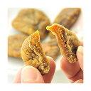 トルコ産 いちじく 少し小さめ 無添加 砂糖不使用 イチジク ドライフルーツお徳用 1kg [送料無料]