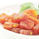 ドライトマト 塩トマト お徳用 1kg(500g×2) ドライ フルーツ トマト (送料無料)