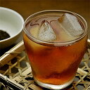 プアール茶 ティーバッグ お試し 20袋 水だし もできます (送料無料)