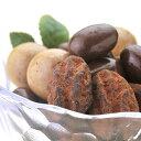 チョコレート スイーツ 4種のミックス チョコレート 500g アーモンド マカダミアナッツ ピーカンナッツ レーズン チョコ 送料無料
