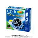 日立マクセル CD-R700MBゴールド 【10枚入】 CDR700S.1P10S