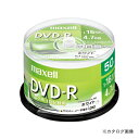 日立マクセル PC DATA用 DVD-R DR47PWE.50SP