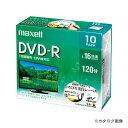 日立マクセル 録画用 DVD-R DRD120WPE.10S