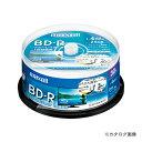 日立マクセル 録画用 BD-R BRV25WPE.30SP